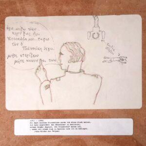 Sophokles - Antigone #4, Maria Bussmann, 2021