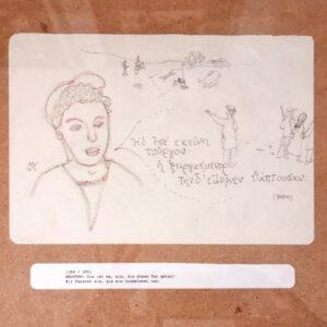 Sophokles - Antigone #6, Maria Bussmann, 2021