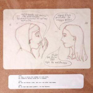 Sophokles – Antigone #9, Maria Bussmann, 2021.