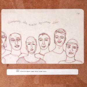 Sophokles – Antigone #11, Maria Bussmann, 2021.