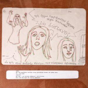 Sophokles – Antigone #15, Maria Bussmann, 2021.